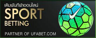 UFABET แทงบอลให้ได้กำไร